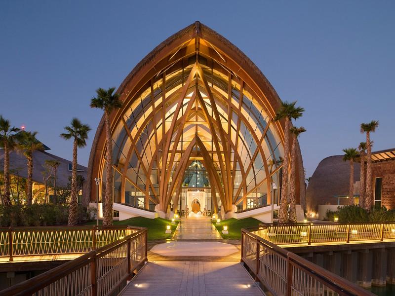 DohaWelcome Center