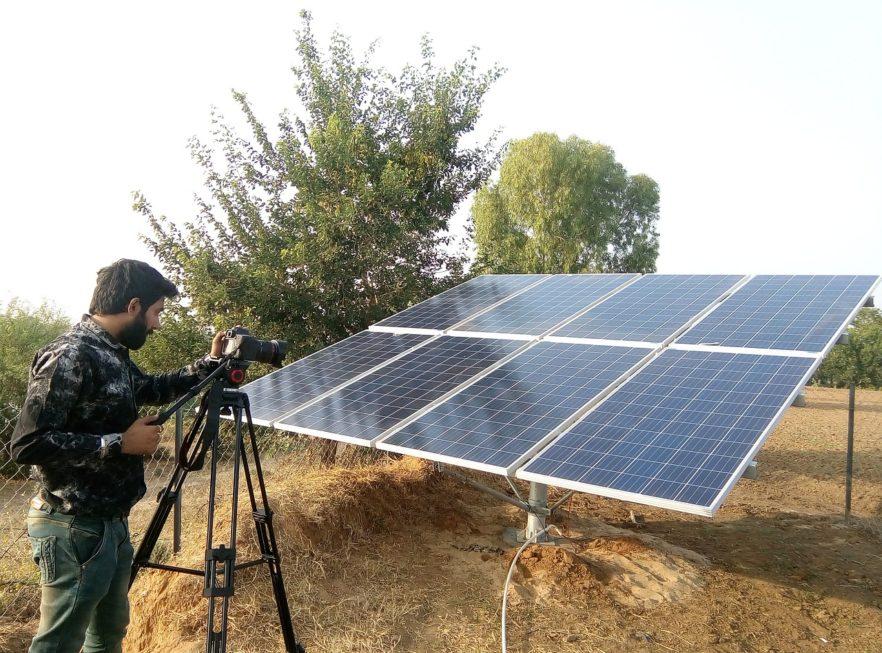 Nachhaltigkeitsreport